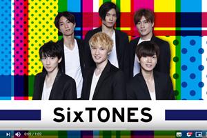 sixtones メンバー カラー