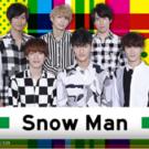 SnowManのメンバーやメンバーカラー・身長・由来を調査【ジャニーズyoutuber】