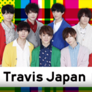 TravisJapanのメンバーやメンバーカラー・身長・由来を調査【ジャニーズyoutuber】