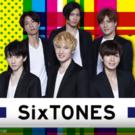 SixTONESのメンバーやメンバーカラー・身長・意味を調査【ジャニーズyoutuber】