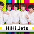 HiHiJetsのメンバーやメンバーカラー・身長・由来を調査【ジャニーズyoutuber】
